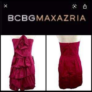 BCBG MAXAZRIA Boysenberry mini dress flower SZ 6